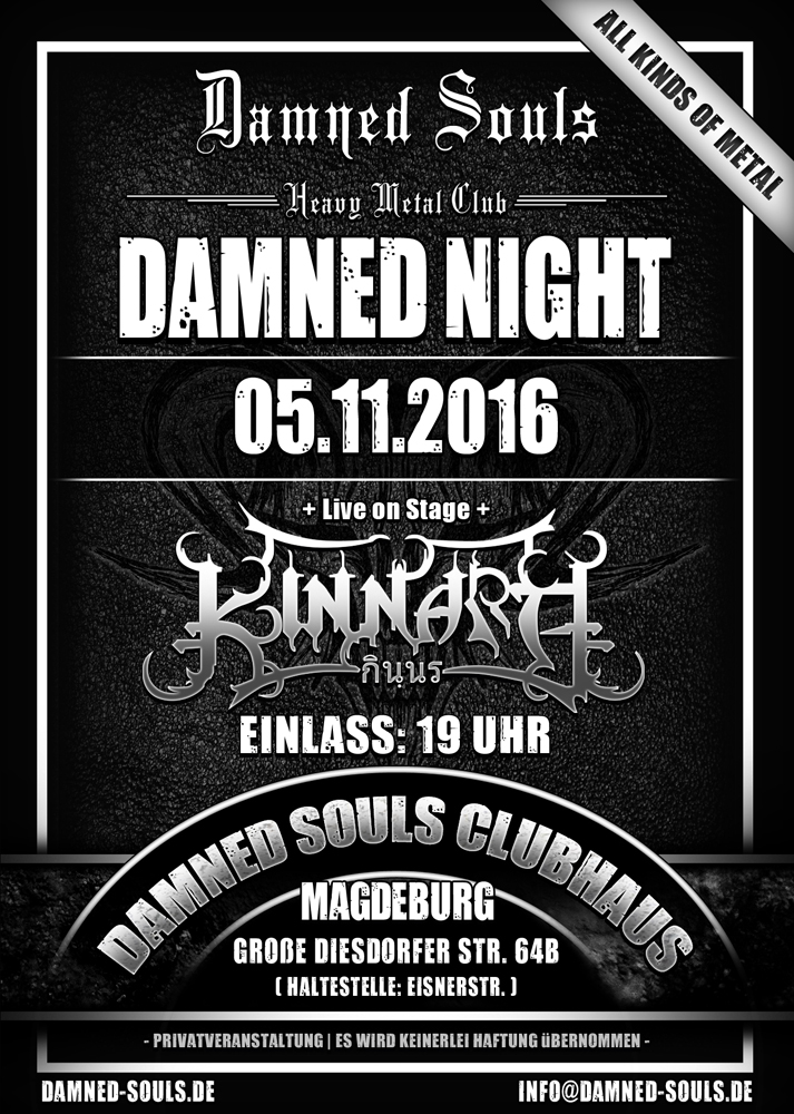 Damned Souls - Damned Night 2016-11-05